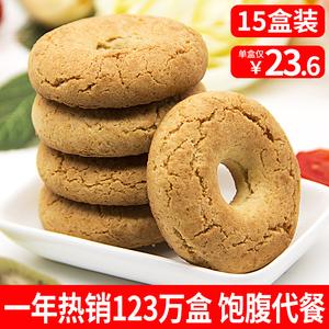 15盒装存臻代餐饼干正品脂饱腹老虎魔芋酥低零食食品卡嗖热量减惠