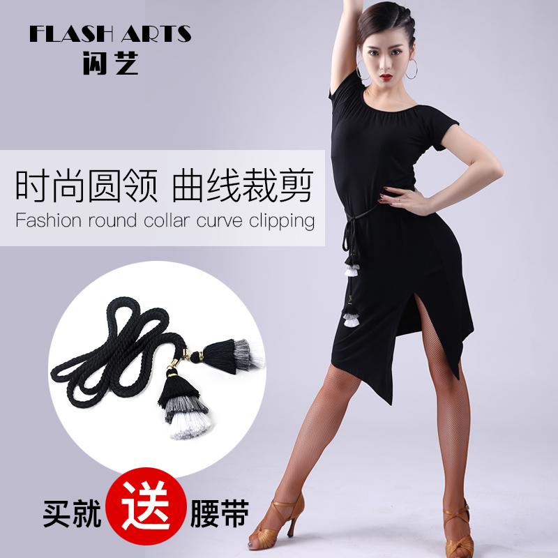 女成人連衣短舞裙