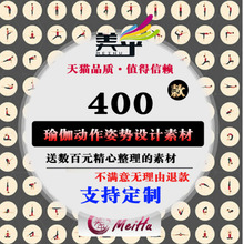 100&#20010;Yoga&#29788;&#20285;&#21160;&#20316;&#23039;&#21183;Icon&#22270;&#26631;PNG&#35774;&#35745;&#32032;&#26448;EPS&#30690;&#37327;&#36148;&#22270;?#21450;? /></span></a>                   <h3 class=