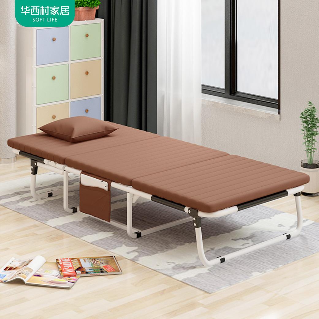 华西村多功能免安装折叠床午休午睡办公室单人双人简易家用陪护床