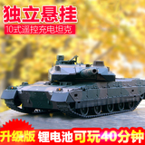 extra large remote tank large charging battle Tank toy remote control car car tank model boy toy