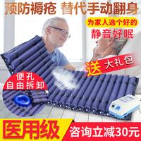 瘫痪护理气垫床
