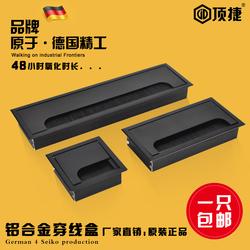 办公桌穿线盒电脑桌穿线孔盖书桌隐形电线收纳过线盒盖板方形黑色