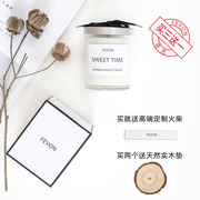Smokeless essential oil lavender aroma fragrance scented candle glass flirt gift box IKEA bedroom purifying air