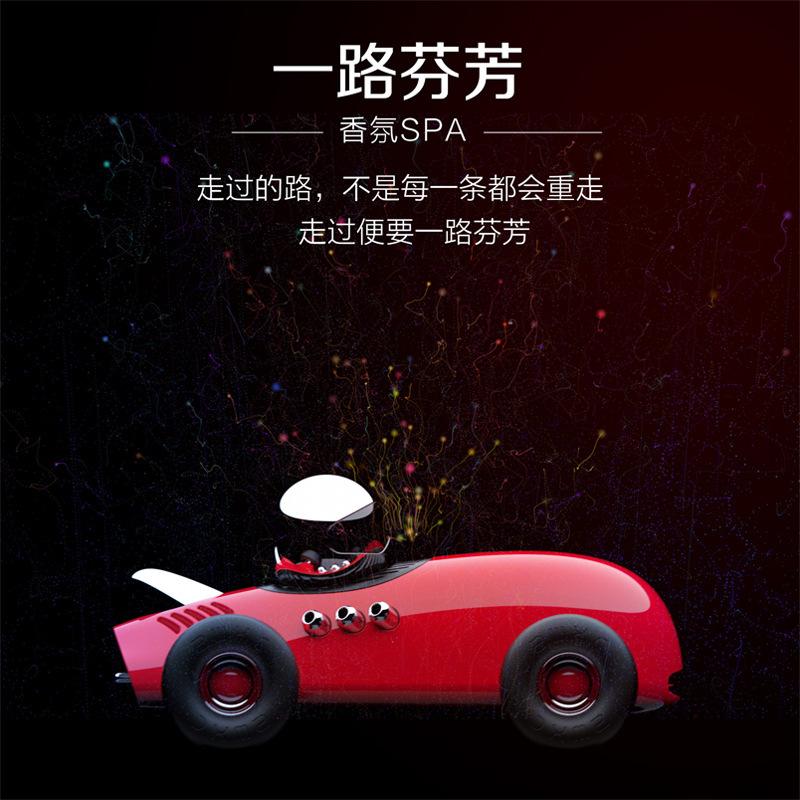 宝马5系汽车摆件香氛座式车模内饰用品创意车内香氛合金车载
