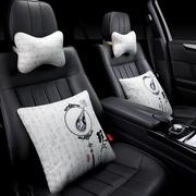 汽车抱枕腰枕4四件套颈枕靠枕头枕奥迪奔驰宝马路虎本田大众专用