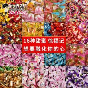 徐福记喜糖结婚庆糖果软硬散装混合口味5斤满月年货节日休闲零食