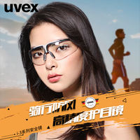 Windproof glasses men's sand-proof windshield dust-proof glasses dust riding protective electric motorcycle goggles female