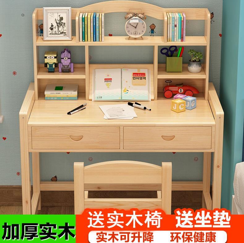 Мебель для детской комнаты Артикул 594143153965