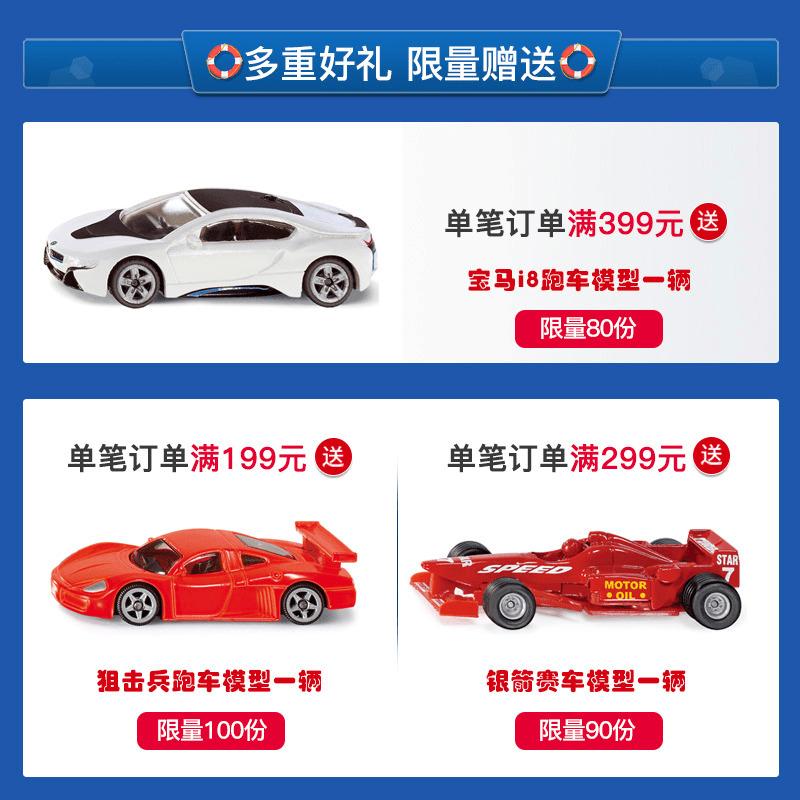 德国仕高sikuworld车辆维修店5507仿真合金玩具儿童汽车场景模型