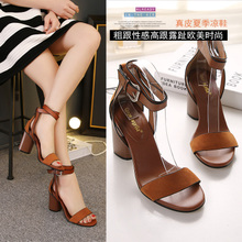Thick heels ladies casual beach shoe buckle slope sandals