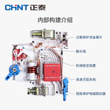 Chint air switch NXB-63 Kunlun type miniature circuit breaker household open instead of DZ47 1P 2P 32A