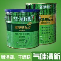 金属漆栏杆漆家具木器翻新超级磁漆管道漆B9000暖气漆立邦保得丽