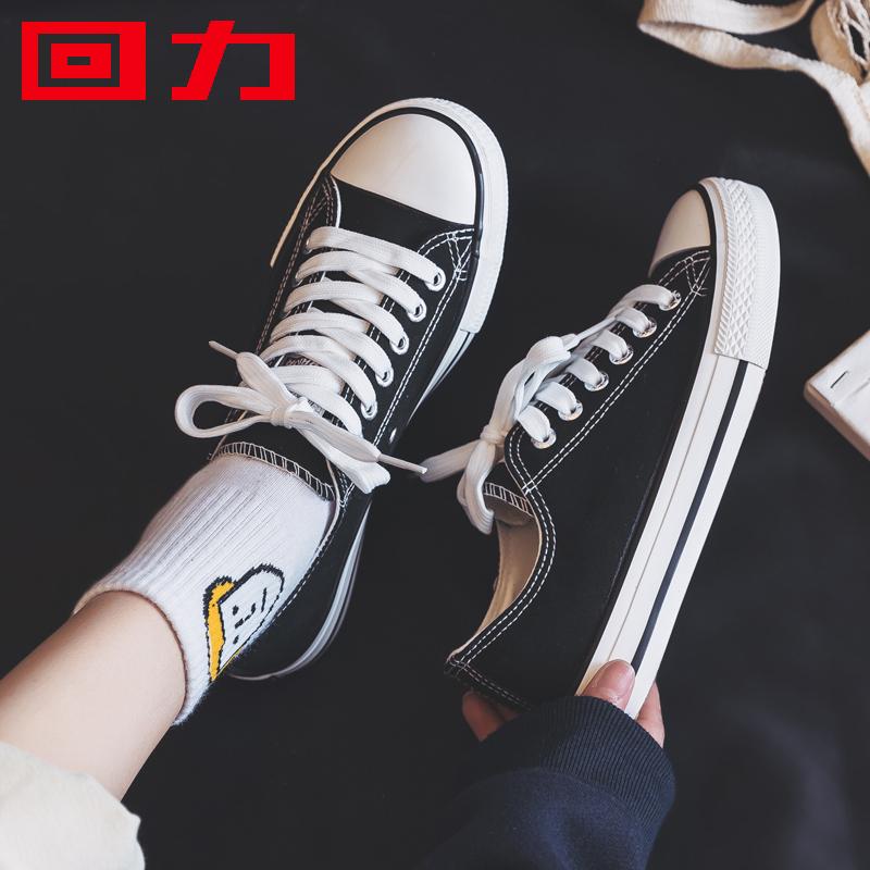 回力帆布鞋女2019新款秋鞋韩版百搭小白鞋秋款学生板鞋鞋子女潮鞋