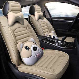 汽车头枕腰靠套装车用记忆棉靠垫四件套春夏坐垫毛绒座垫颈枕一对