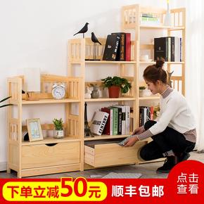 实木书架简约现代落地书架儿童简易置物架学生宿舍多层储物架书柜
