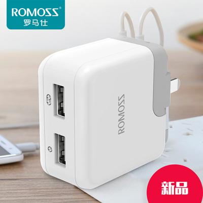 罗马仕充电头快速5v2a多孔usb快充头苹果安卓智能手机通用充电器评测