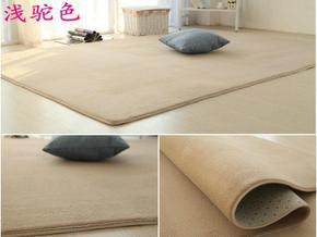 日式客厅茶几卧室大块榻榻米儿童毛绒地毯地垫防滑可机洗加厚