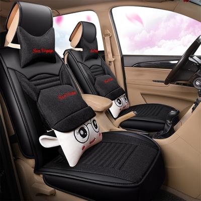 长安欧诺S座套七座专用全包围五座四季冰丝皮革亚麻布艺汽车坐垫s