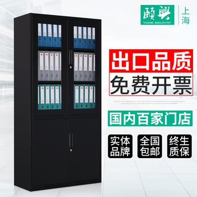 上海文件柜铁皮柜资料柜办公室柜档案柜矮柜抽屉式储物柜带锁简约