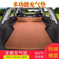 分体新款通用型车载旅行床自驾游车中床SUV后排座汽车充气床垫