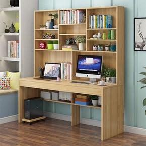 电脑桌台式家用书桌书架组合简约现代办公桌写字台学习桌子双人位