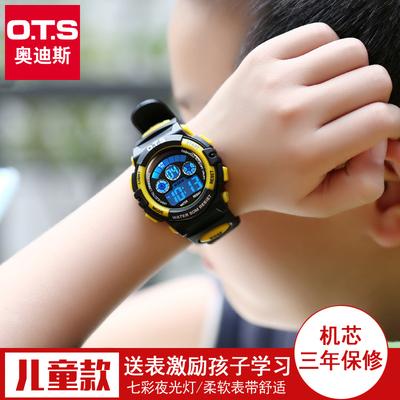 ots儿童手表男孩女孩小学生电子表男童防水夜光运动小孩手表女童是什么档次