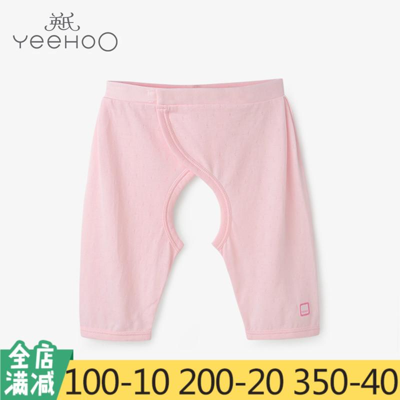 英氏婴幼儿裤子
