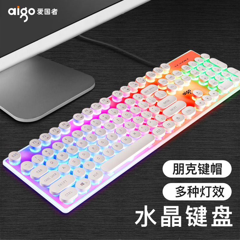 背光lol键盘
