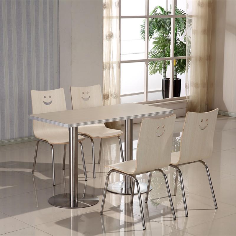 玻璃钢款餐桌椅