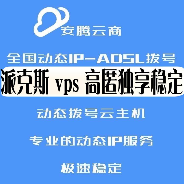 Компьютерное программное обеспечение Артикул 558428392579