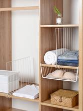 衣柜分层隔板隔断衣柜隔板分隔栏竖隔板柜子衣服整理收纳神器