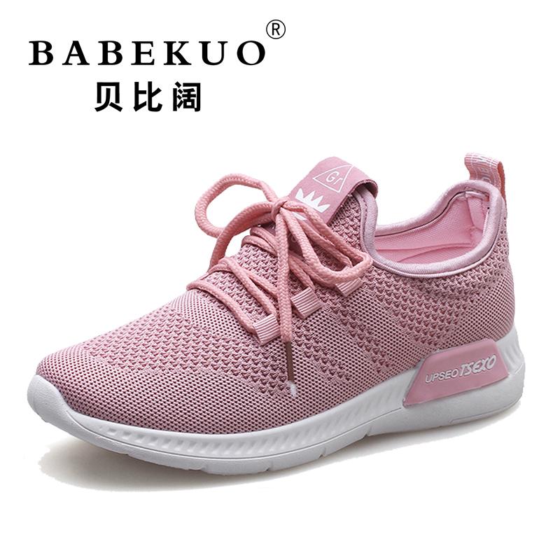 鞋子女春夏季2018新款百搭韩版透气运动鞋初中学生大童跑步鞋粉色