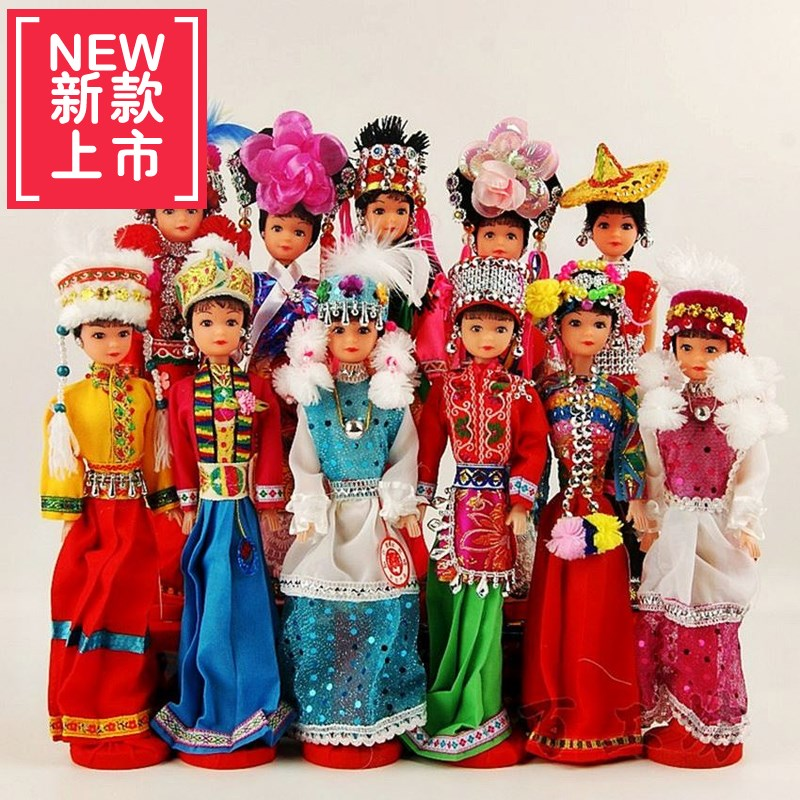 云南特色工艺品 56个少数民族娃娃 挂件 土布人偶娃娃彝族