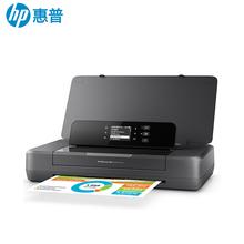 惠普/HP 便攜式OfficeJet oj200打印機A4彩色噴墨 無線車載帶電池