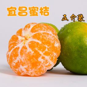 桔子橘子水果新鲜当季薄皮青皮蜜桔柑橘孕妇酸10应季宜昌5斤包邮