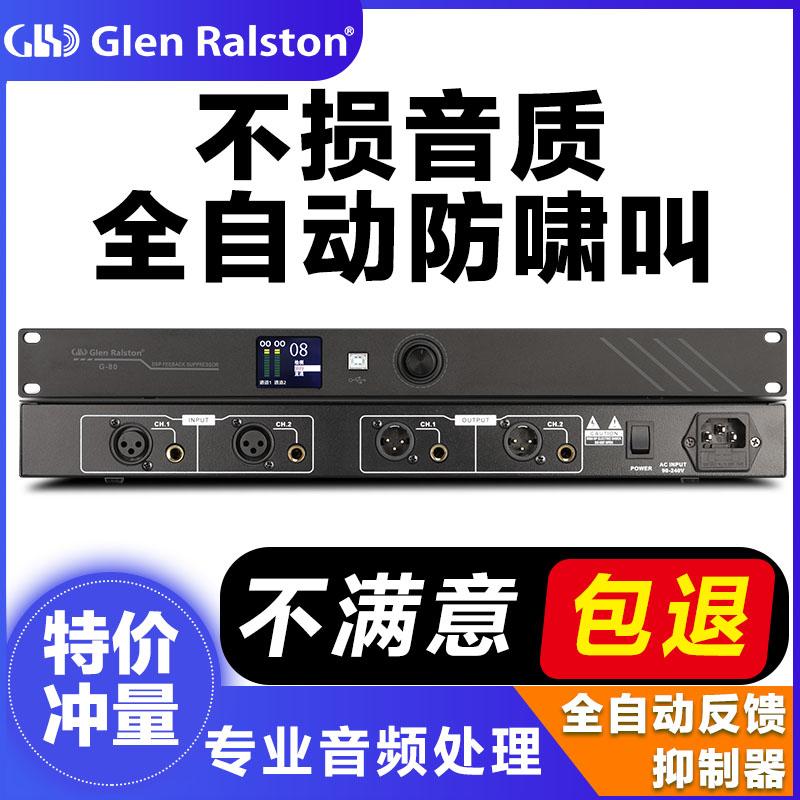 Приборы обработки звука Артикул 590744648397