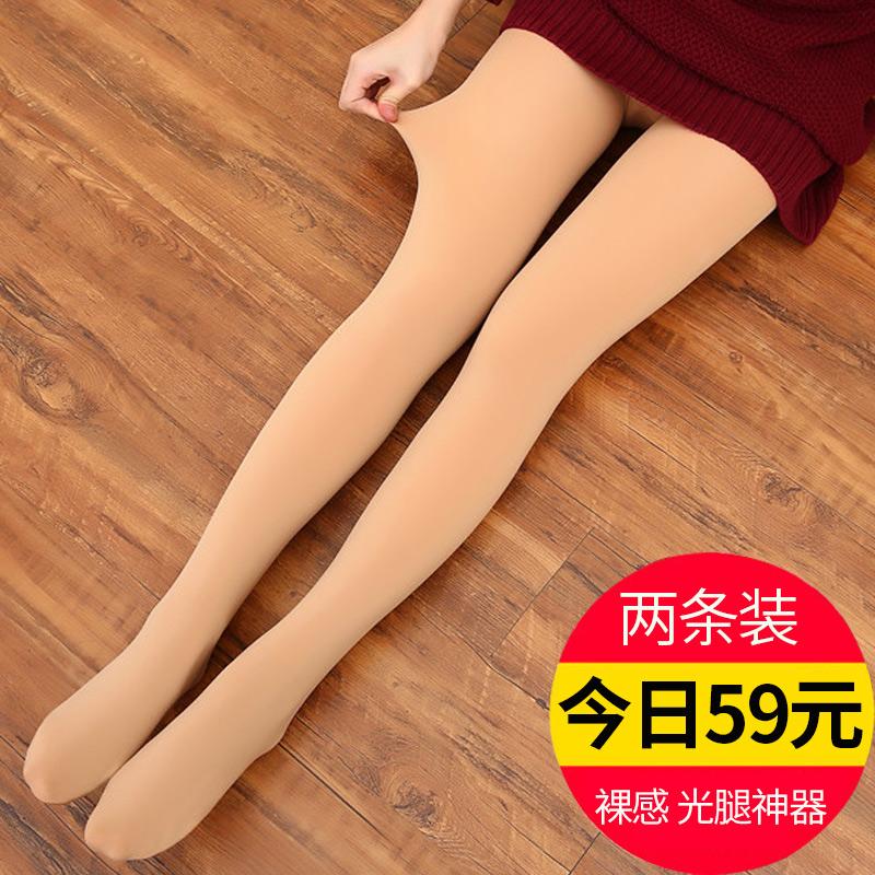 韩国加厚加绒打底裤冬