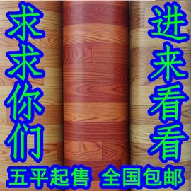 加厚地板革家用PVC地板纸防潮防水防滑塑料地毯地板纸胶耐磨塑胶图片