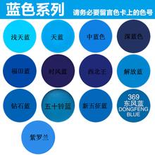 蓝色自喷漆手摇喷漆涂鸦墙面室内福田蓝深蓝时风蓝东风蓝油漆小瓶