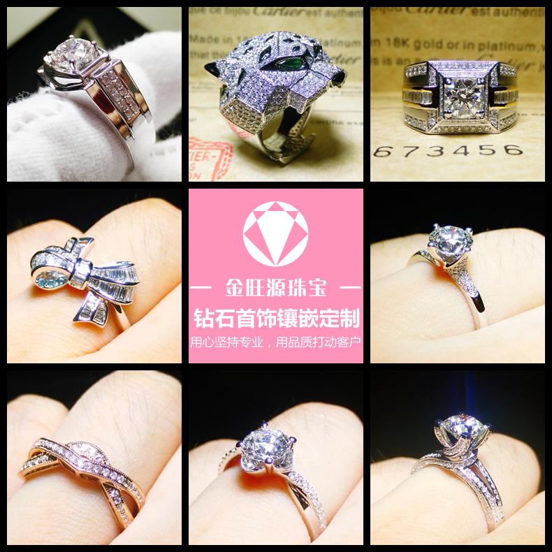 白金钻石戒指 男