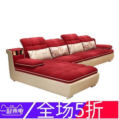 转角可拆洗布沙发大小户型客厅整装家具简约现代布艺沙发组合特价优惠券