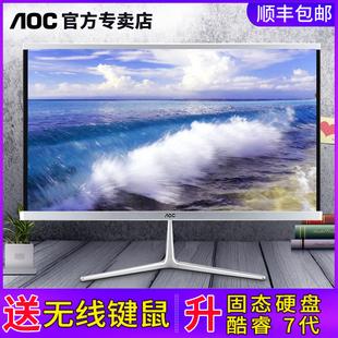 AOC一体机电脑办公高端家用21.5英寸i3一体式台式电脑全套整机