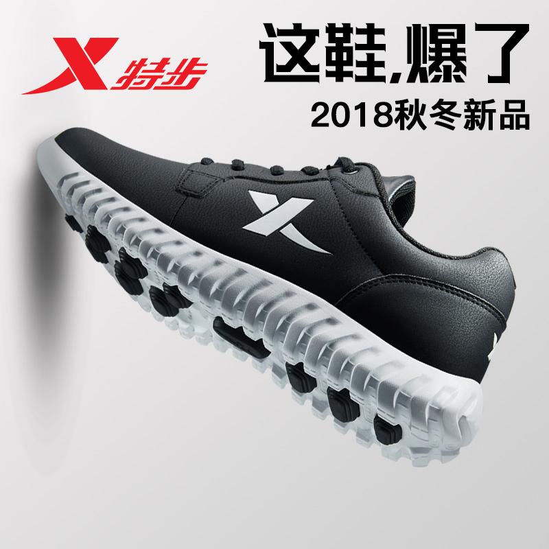特步男鞋运动鞋男子跑步鞋2018春夏季新款网面透气跑鞋轻便慢跑鞋