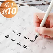 毛笔小楷书法初学者软头笔可加墨秀丽笔抄经钢笔式狼毫软笔套装细