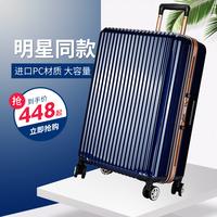 【明星同款】大容量商务拉杆箱铝框pc旅行箱男万向轮行李箱女24寸