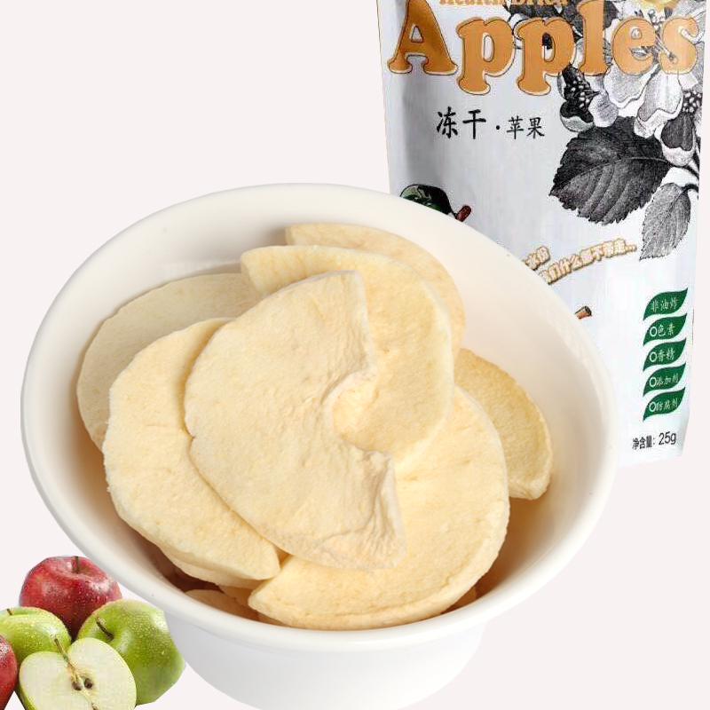 茶脉清 冻干苹果脆无添加办公室零食网红小吃25克*40袋整箱