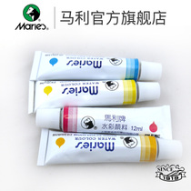 Marley genuine 21 single watercolor paint 24 color 12ml watercolor paint childrens hand-paint Mary watercolor paint Marley watercolor paint single watercolor paint
