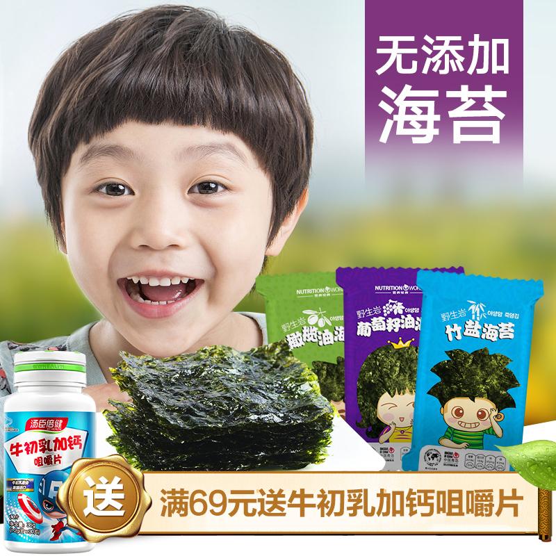 【18.3.2值得买】福利,淘宝天猫白菜价商品汇总