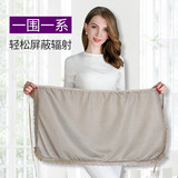Shu pregnant anti-radiation maternity dress genuine anti-radiation apron apron pregnant women radiation suit clothes to work four seasons summer